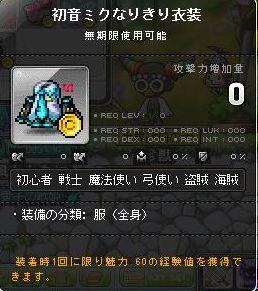 20141003234344f7b.jpg