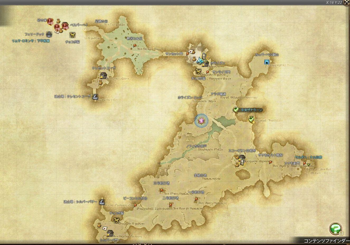 リムサ船は出ず地図