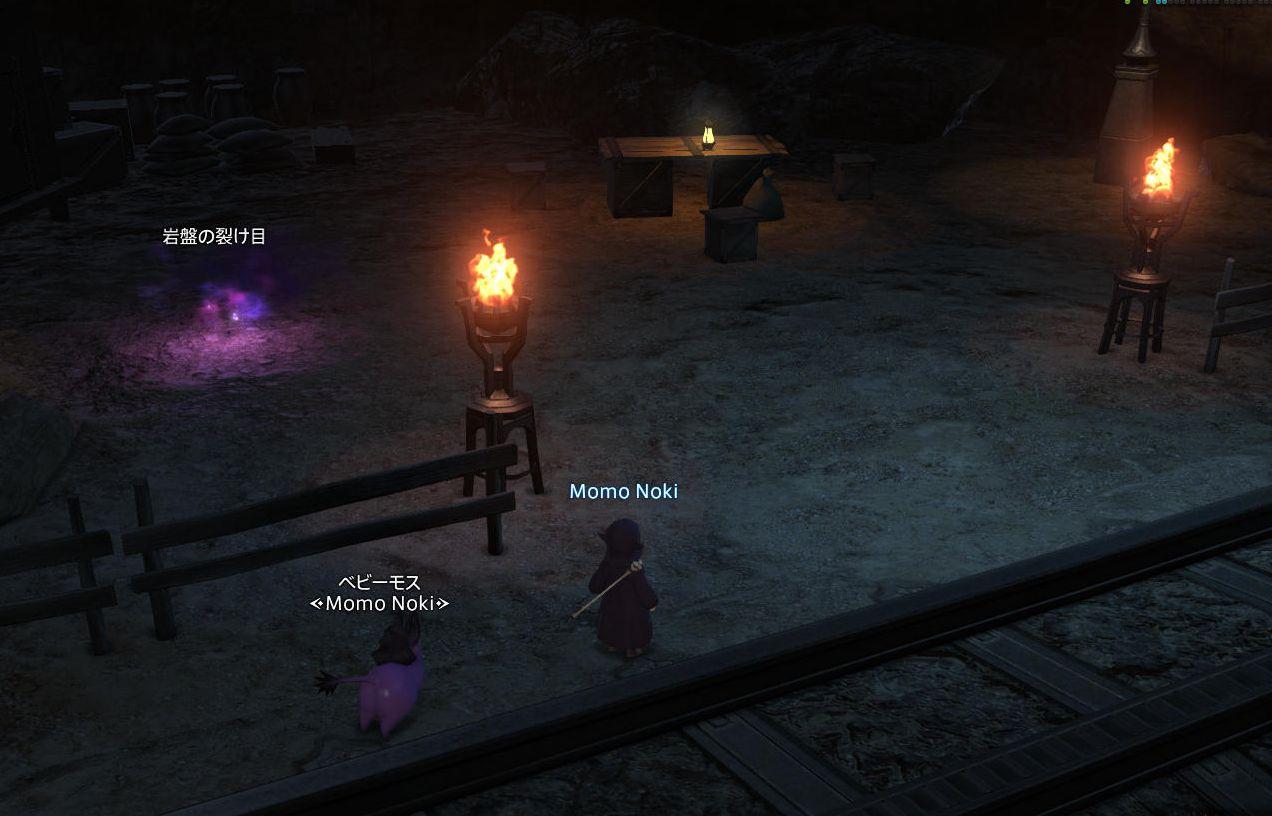 迷惑な鉱石マニア現場呪術士11負ける