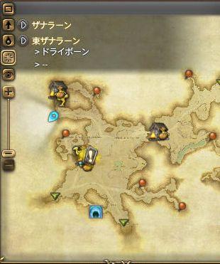 東ザナ絶景地図1