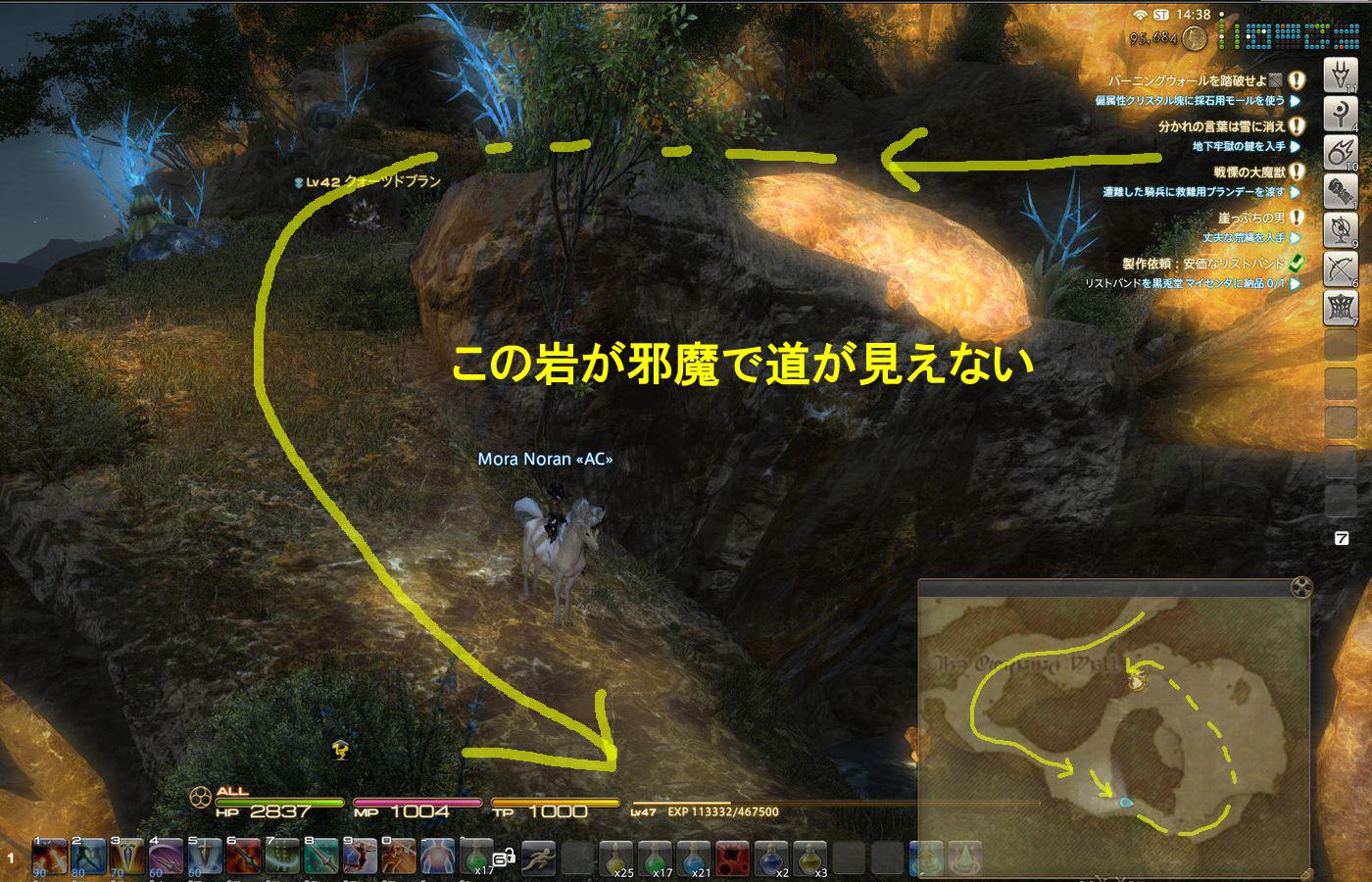 2011・11・18メインクエアストA 偏属性クリスタル_05