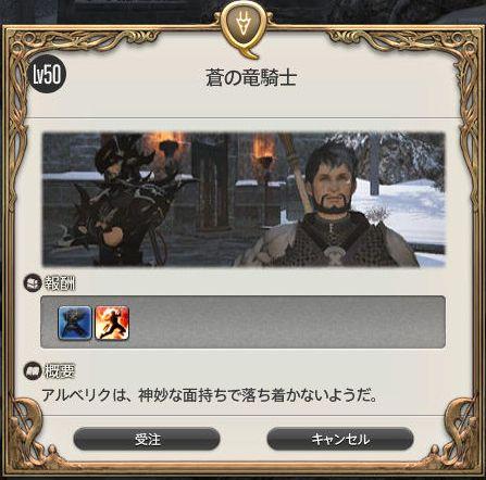 2011・11・22竜50胴3戦_25