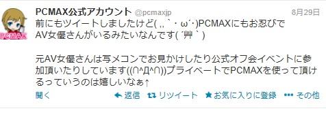 fdx.png