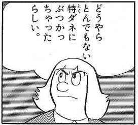 201303266.jpg