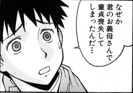 201304079.png