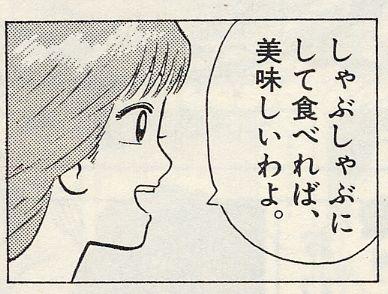 201304266.jpg