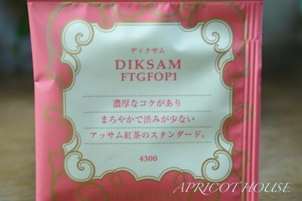 141005紅茶ディクサム