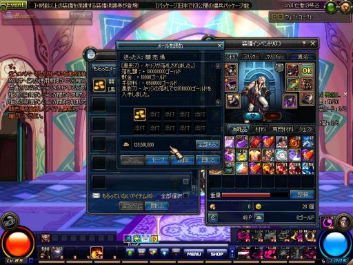 ScreenShot2013_0418_141853249.jpg
