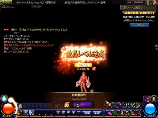 ScreenShot2013_1103_150610784.jpg