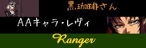 ren_20130809183434bdd.jpg