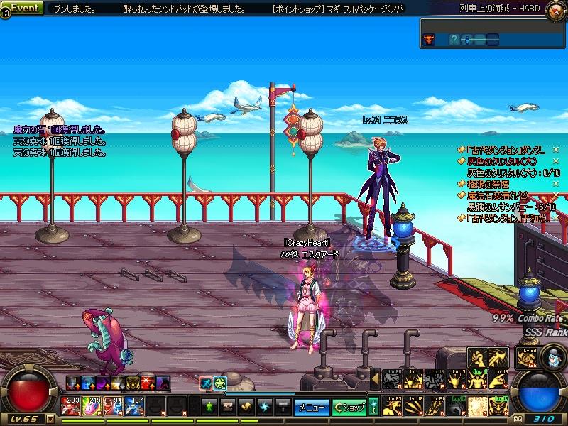 ScreenShot2013_0503_153028717.jpg