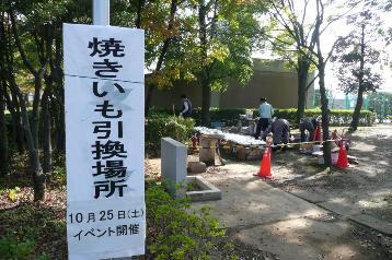 20141025区役所イベント (16)
