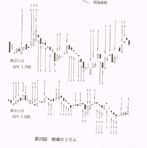 2013-01-171.jpg