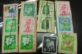 切手記念日2