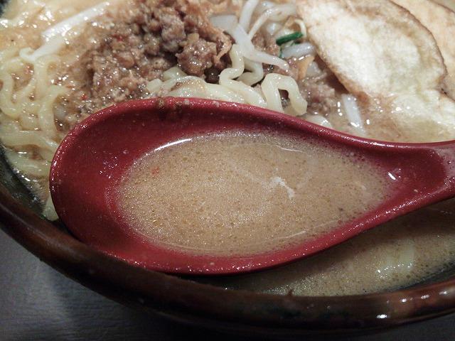 味噌もんてん_北海道味噌 チャーシュー麺03