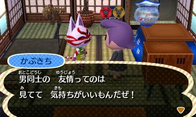 kabukiltuchan.jpg
