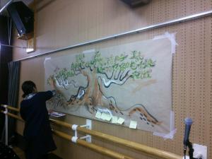 木の絵 名前アート