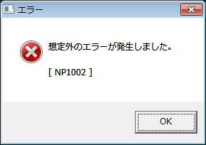 nPro対策