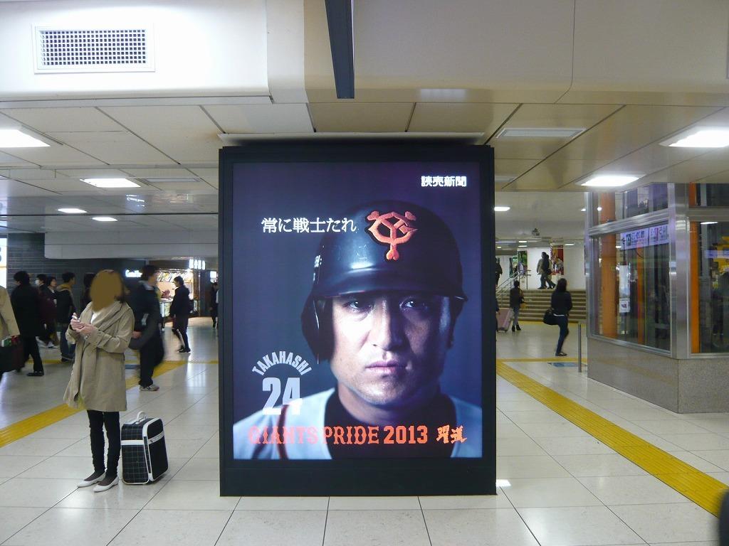 yoshinobu.jpg