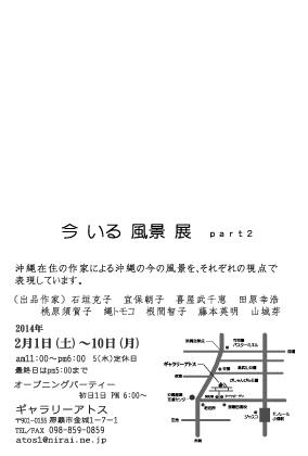 9DM1.jpg
