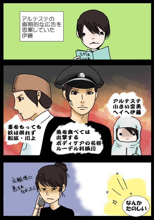 manga02_20130615185225.jpg