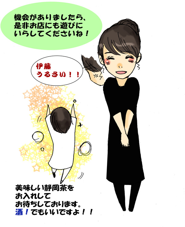 manga04_20131026135127cb4.jpg