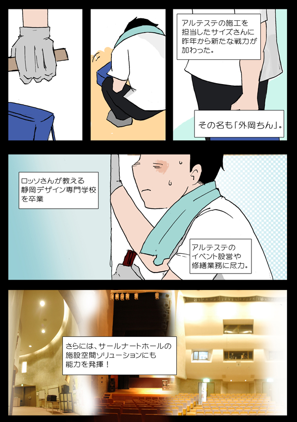 manga1_20130706125013.jpg
