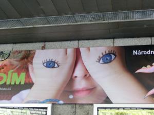 街頭ポスター
