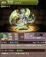2013-05-31 17.37.29