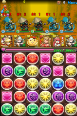 2013-06-06 00.01.32