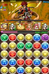 2013-06-06 01.22.58