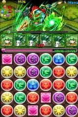 2013-06-17 19.11.13