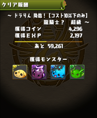 2013-06-17 19.13.38