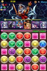 2013-07-17 23.04.03