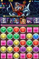 2013-07-17 23.04.14