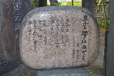 花園神社 021
