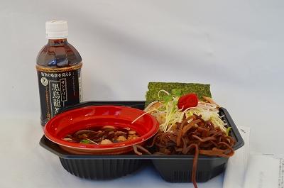 つけ麺GP 021