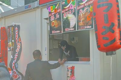 つけ麺GP 017