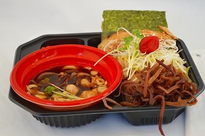 つけ麺GP 019