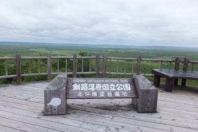 北海道旅行 082