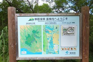 北海道旅行 088