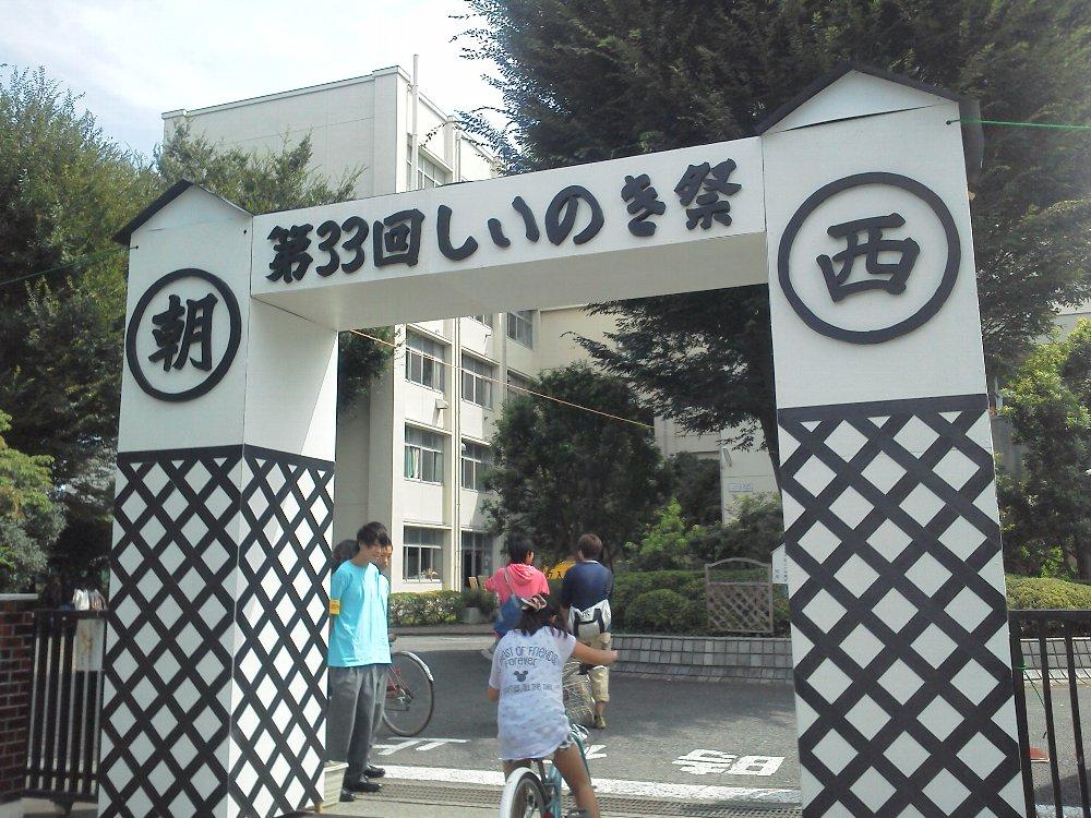 F1000339朝霞西高文化祭入口門