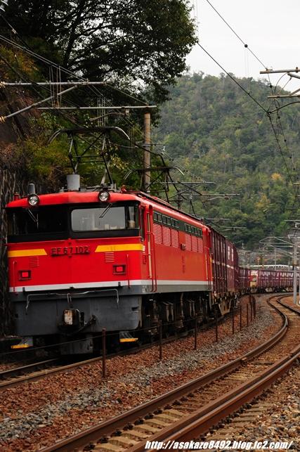 EF67-102.jpg