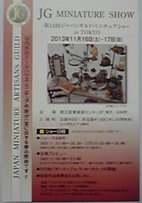 2013111518460000.jpg