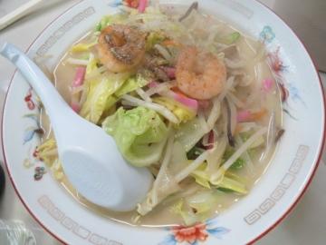 戸畑蒸し麺 ちゃんぽん 700円