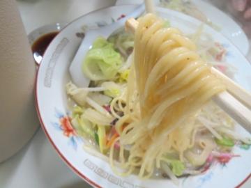 戸畑蒸し麺リフト
