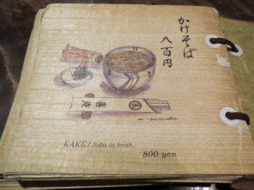 メニューは手書きイラストですよ♪かけ800円、もり800円から