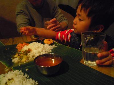 meal1.jpg