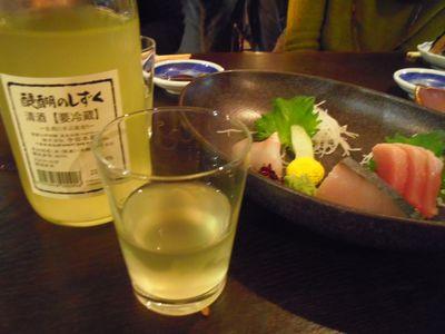 sake_201402032348494c7.jpg