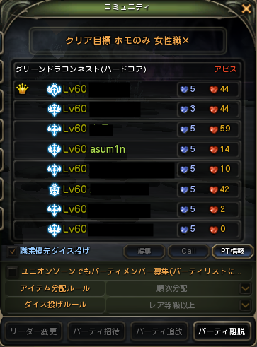 201304122142120c1.png